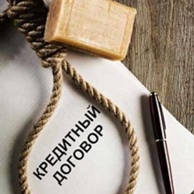 Юрист бесплатно по ипотеке в красноярске его